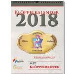 Calendar 2018 - with pattern