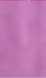violet (870)